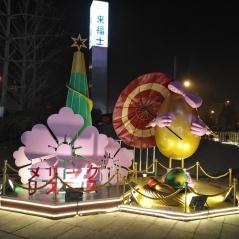 DongZhiMen - Raffel City