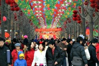 Beijing NY decorations