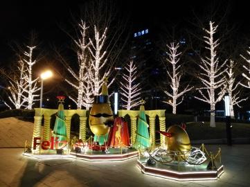 Beijing - Raffles City Mall